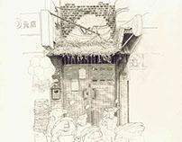 Taipei Door - Green Awning