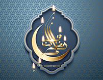 ramadhan-blue-background