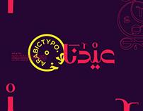 Eid 2019_FREE Greeting Cards_Package_01