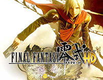 Xbox Launch Campaign for Final Fantasy Type-0 HD