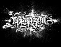 Bulgarian Calligraphy - Cyrillic