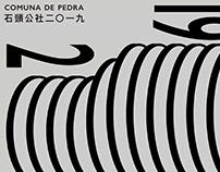 Comuna de Pedra 2019 Brochure