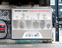 "Expo Design # ""ENTRY 2020"" Union of Artists SPB"