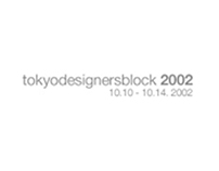 Hybrid Objects - Australian Embassy Tokyo