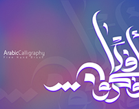 Arabi Calligraphy ( free Hand )