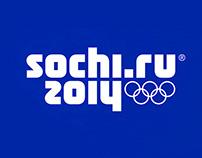 Паспорт болельщика олимпийских игр «Сочи 2014»