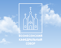 Ascension Cathedral - Website