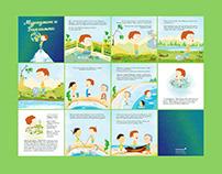 Children's Illustrative Book