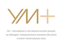 UM+ Logo