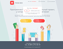 Landing Page Poisk Box