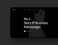 Kakaopage Brandwebsite UX/UI Renewal