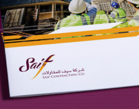 Saif Contracting Company profile