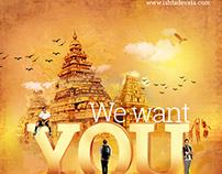 Internship Poster Design