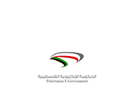 Palestinian E-Government Logos