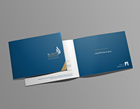 Editorial - Rawabi (Brochure)