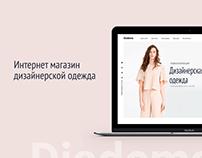 Web design site e-commerce.