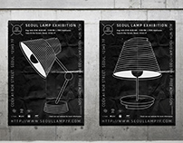Lamp Exhibition