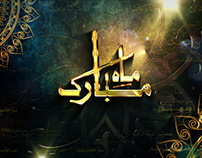 Pak Ramzan Anmol Transmission Tahir Ul Qadri
