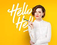 Hello Hello website