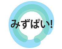Mobile App: Mizupai!