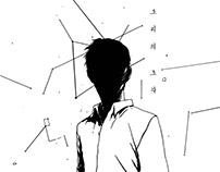 소 리 의  조 각 -[sculpture of sound]