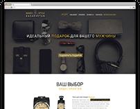 Landing Page  MAN'S STYLE KAZAKHSTAN