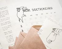 """Проект """"Живые письма"""" для издательства"""