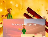 The Story | Web project-eBooks | UI/UX