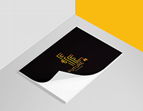 Future EnterprisesLogo Concept Design