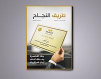 Banque du Caire - Newsletter
