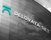 Delovaya set