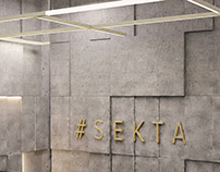 Концепция оформления пространства для #Sekta