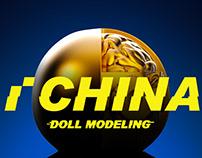 i china 原型解剖/toy design