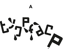 Affiche Phrase de la chanson, German Bold Italic
