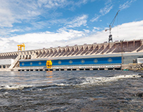 Boguchanskaya hydroelectric power station