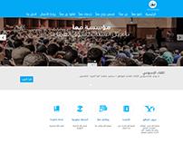 Maaan Organisation Website
