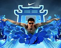 Nike / SET DESIGN