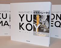 Couvertures de livres d'artistes
