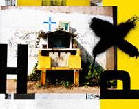 Poster & Program design - HP, Hanz Pozo