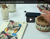 Packaging Design for the Arab World, Documentary Film