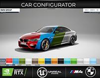 BMW M4 CONFIGURATOR (UE4)