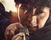 Gun Fighter