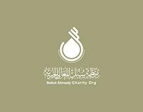 Sobol Almaaly Charity Org