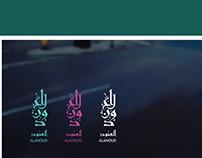 Alanoud Artist logo