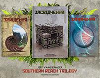 "Jeff Vandermeer ""Southern Reach"" Annihilation Bookcover"
