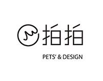 拍拍 2pi pets & design