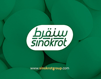 Sinokrot Group Branding