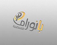 شعار بانوراما فلسطينية