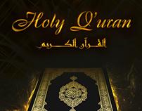 Noor-as-Sadoor (القرآن الكريم)