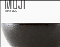 Grad student project: Muji e-catalogue